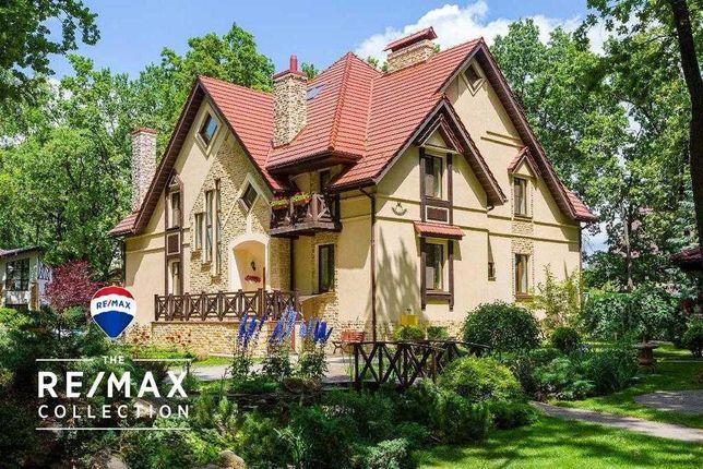 Красивое домовладение 450 м2 в элитном с. Романков