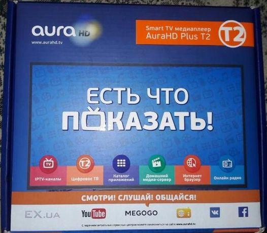 Приставка AURA HD+T2 MAG254 250 322 275 IPTV Медиаплеер SMART TV