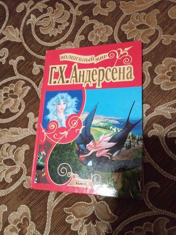 книги детские-интересные