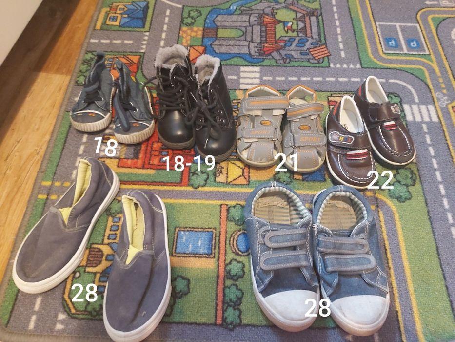 Buty chłopięce 18-28 Rumia - image 1