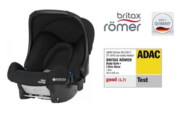 Автокресло переноска BRITAX ROMER BABY-SAFE до 13 кг новое