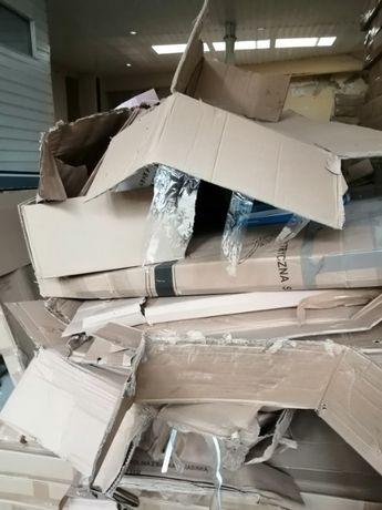 Karton, kartony,papier, makulatura, opał za darmo