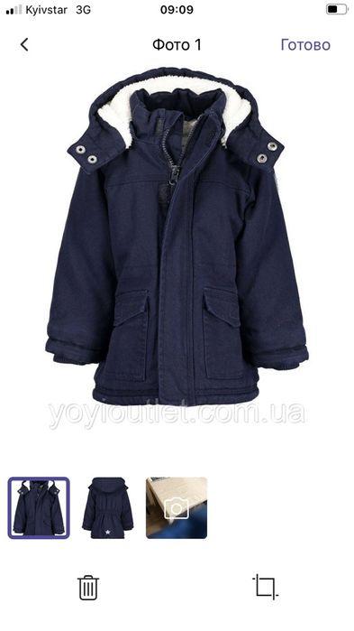 Куртка зимняя Кривой Рог - изображение 1