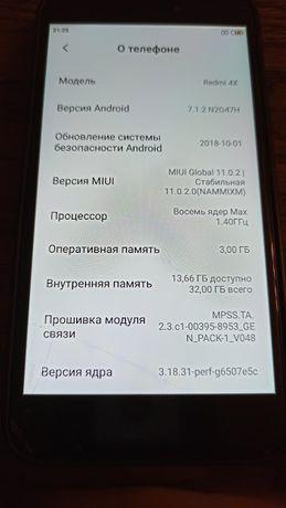 телефон Xiaomi Redmi 4X 3/32GB Black