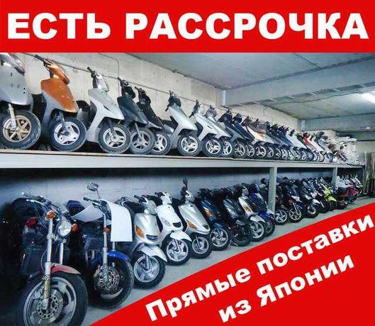 Скутер Мопед Yamaha Jog 16 из Японии! БОЛЬШОЙ ВЫБОР, РАССРОЧКА!