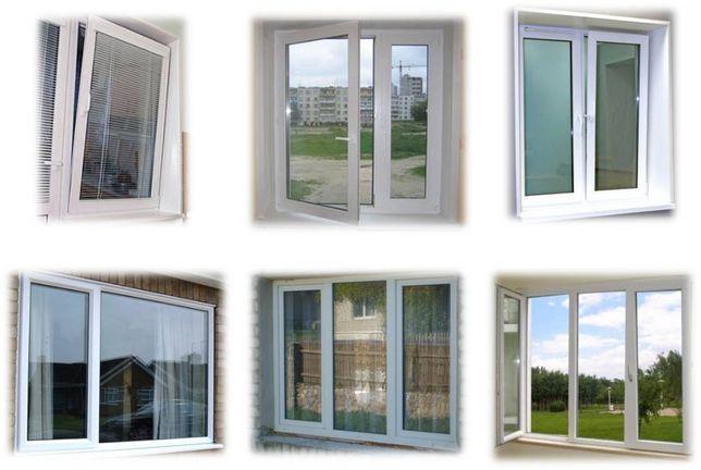 Производство металопластиковых окон, дверей, балконов