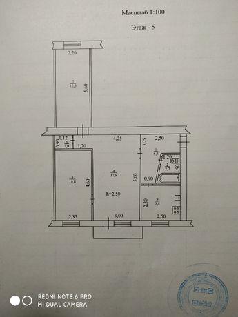 Трёхкомнатная квартира в г.Амвросиевка