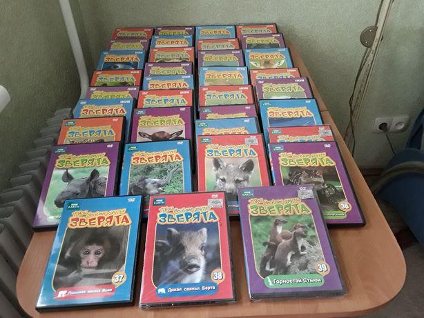 """""""Твои весёлые друзья зверята"""" BBC коллекция DVD дисков 1-39 выпуски"""