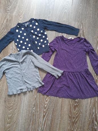 Комплект одежды на девочку 6-7лет.