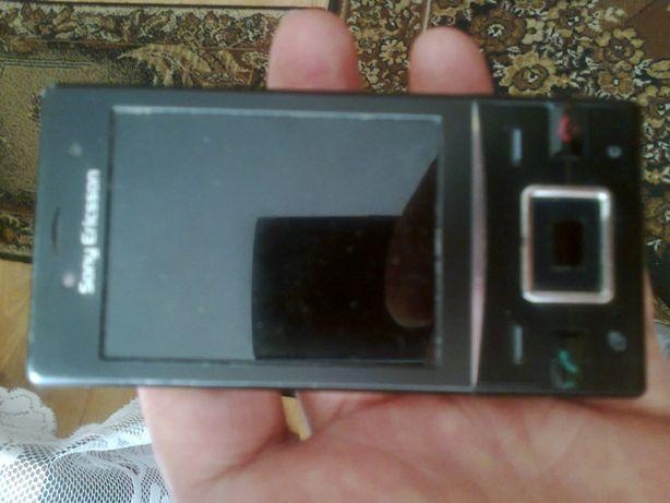 Sony J20i