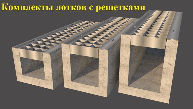 Лоток бетонный ЖБИ, водосток, дренажный канал, лотки кабельные