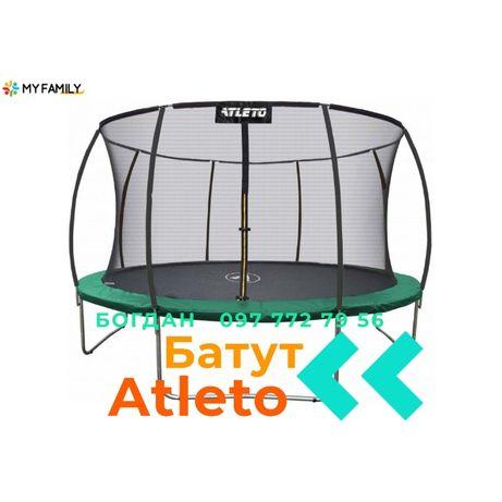 Батут Atleto 252 см з внутрішньою сіткою. Доставка Новою Поштою