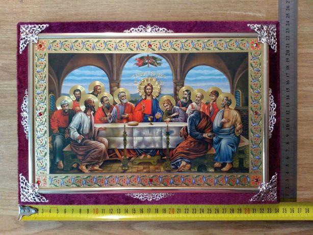 Икона Тайная Вечеря в бархате (34×24cm)