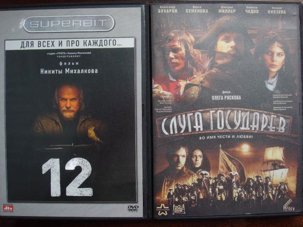 ДВД-диски с фильмами.Обмен бартер.