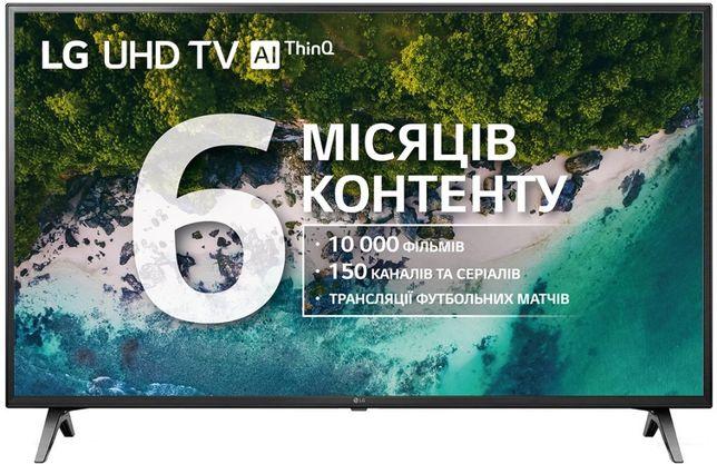 Телевизор LG 43UM7100PLB 4K Smart WI-FI официальные