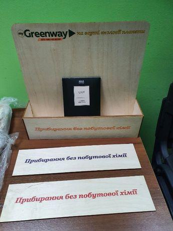 Продаю мини-витрины для продукции Greenway