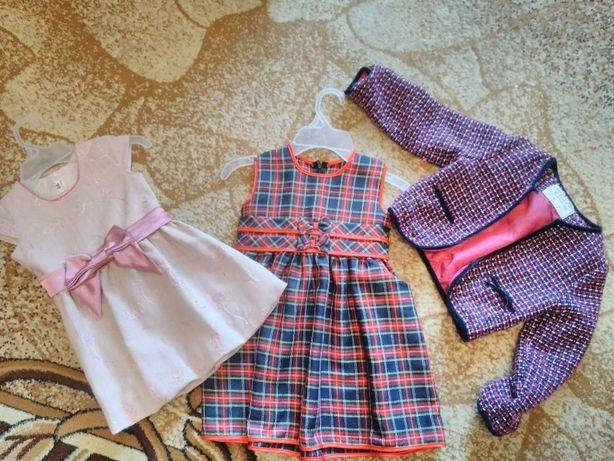 Sukienka dla dziewczynki, dwie sukienki 92-98 + gratis