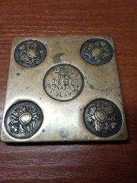 1726 предмет старини