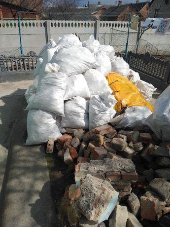 Будівельний мусор