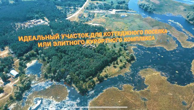 Продам землю Рубежное, Старый Салтов выход к воде.