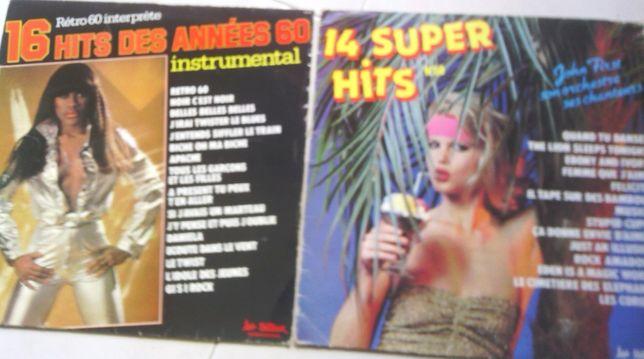 Coletâneas de Álbuns vinil PL Êxitos dos anos 50 60 e 70