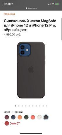 Силиконовый чехол MagSafe для iPhone 12 и iPhone 12 Pro, чёрный цвет