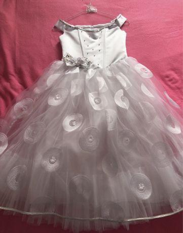 Sukienka balowa