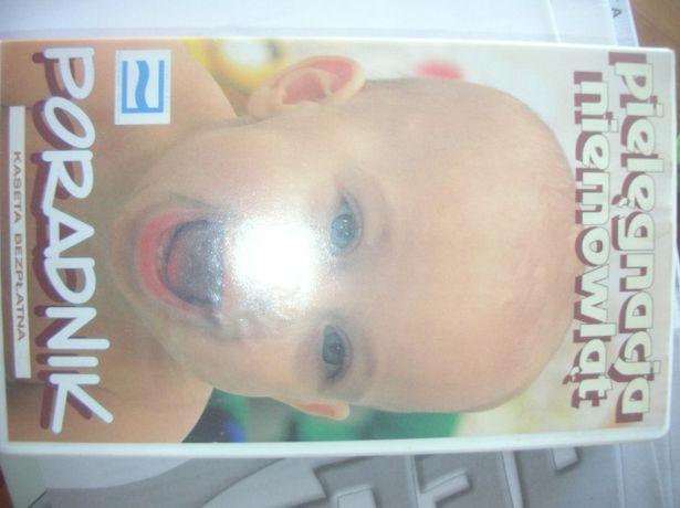 Pielęgnacja niemowląt VHS