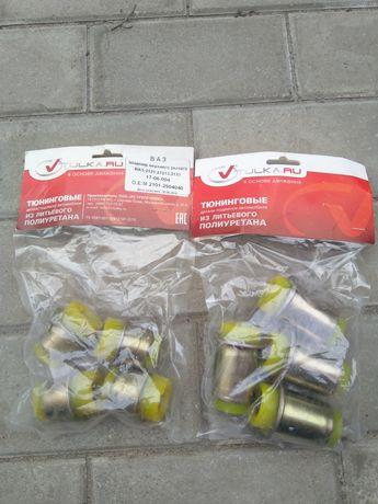 Продам комплект полиуретановых сайлентблоков