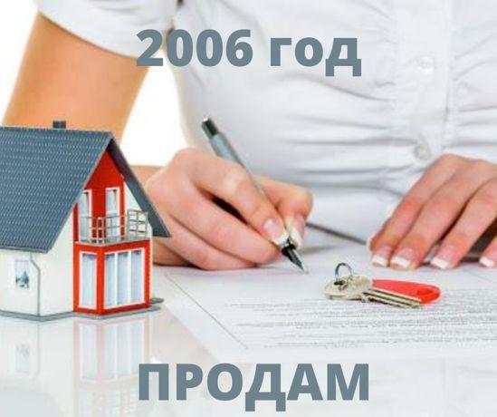 "БЕСПЛАТНО ЧП "" Агентство нерухомості"" 2006 года. ЧИСТАЯ"