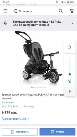 Puky Cat S6