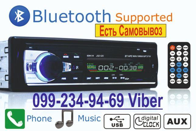 Автомагнитола со съемной панелью USB, SD, FM, AUX, Bluetooth Магнитол