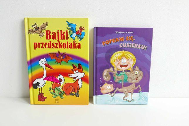 Książeczki , bajki , czytanki , kolorowanki dla dzieci - ZESTAW 8
