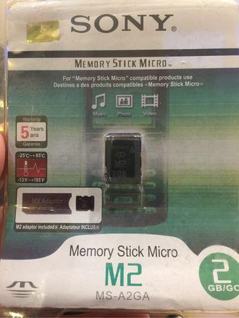 Sony memory stick micro
