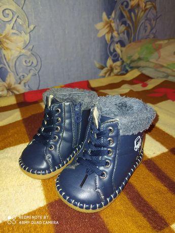 Ботиночки зимние!