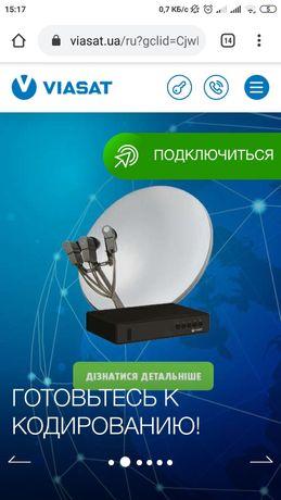 Підключаю кодовані канали з антени! Тюнер 7602 для УТБ Віасат
