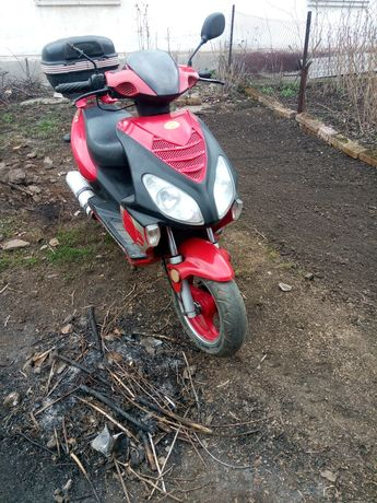 Мопед скутер продажа