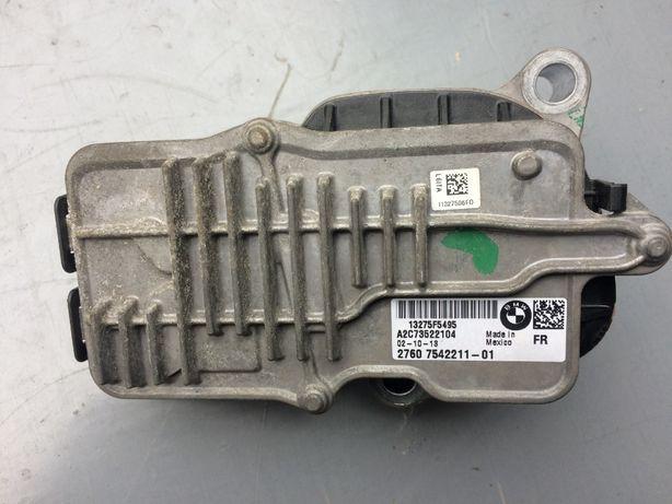 Сервопривод Раздатки ATC 45L BMW X5 F15 X6 F16 БМВ Х5 Ф15 Моторчик
