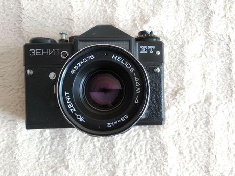Aparat fotograficzny kolekcjonerski analogowy Zenit