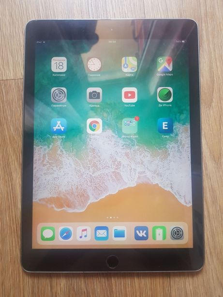 Apple iPad Pro 9.7 Wi-FI + Cellular 32GB (3/4G LTE) (Троещина)
