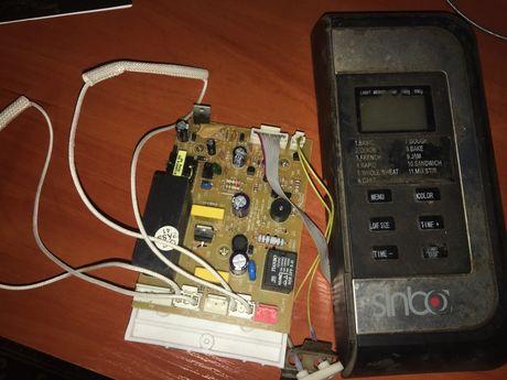 Электроника хлебопечки sinbo sbm-4713 рабочее состояние