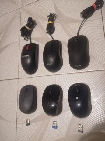 Ratos com e sem fios