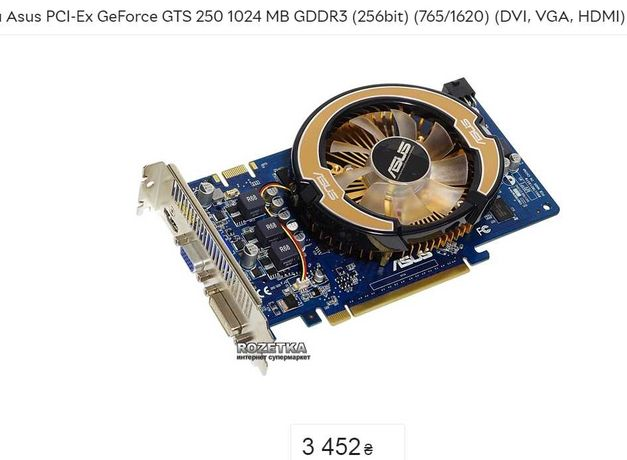Видеокарта  GTS 250 1024 MB GDDR3 (256bit)  (DVI, VGA, HDMI)