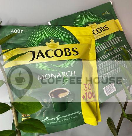 Растворимый кофе Якобс Монарх Jacobs Monarch 400 грамм