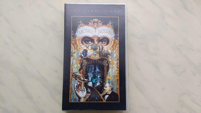 Dangerous восьмой студийный альбом MJJ (оригинал) VHS