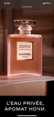 Chanel Coco Mademoiselle L'Eau Privee новинка 2020 оригинал 100 ml