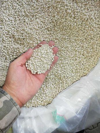 Wapno kredowe węglanowe magnezowe nawozowe