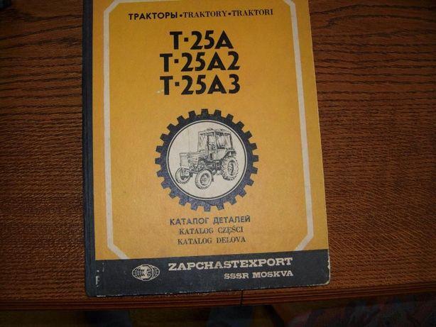 Katalog częśći do ciągnika T 25