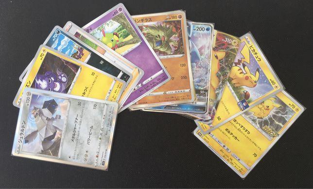 Cartas Pokemon HOLO/NM TCG (Japones/Ingles)