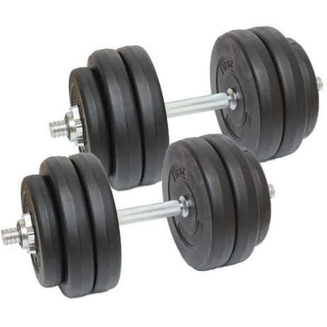Гантели 2х13 кг (Металлический Гриф)